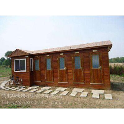 移动厕所|移动厕所租赁|环保移动厕所-天津移动厕所生产厂家
