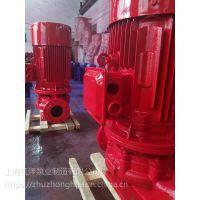 荣成市3CF一对一AB签消防泵XBD7.7/80G-L 优质不都塞