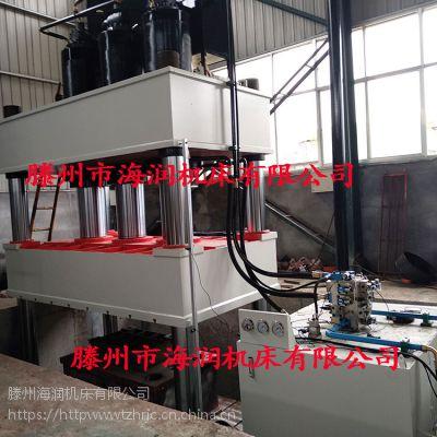 供应1500T化粪池成型油压机 现货四柱模压机