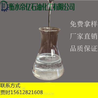 圣康 环烷油4010 软化剂 欢迎致电采购