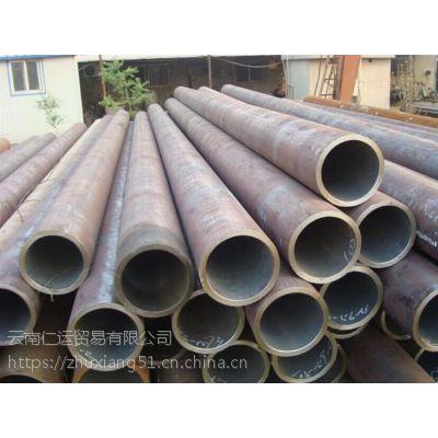 云南钢材 昆明管材批发 无缝管厂家 宝钢 材质8163 欢迎来电咨询