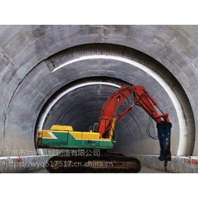 挖掘机隧道臂免费咨询