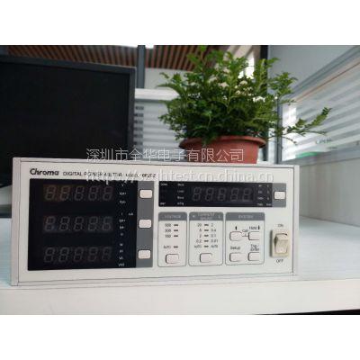 13808800769现货出售CHROMA66202功率计