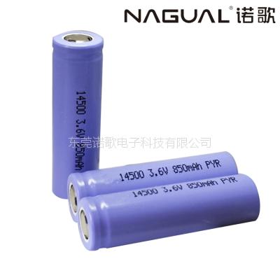 诺歌14500锂电池 7号电池 3.7伏 充电电池