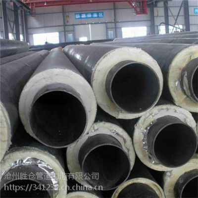钢套钢岩棉蒸汽保温钢管厂