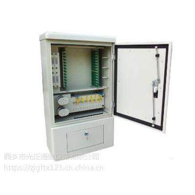 宁波厂家供应的GXF-B型144芯(不锈钢光缆交接箱)支持定制