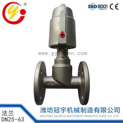 冠宇 气动角座阀 DN25-63法兰直角角座阀 不锈钢 单作用