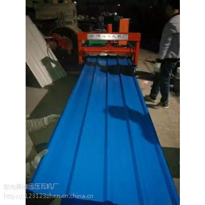 彩钢房屋顶板专用840压瓦机博远批发商价格优