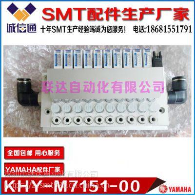 KHY-M7151-00 KHY-M7151-01电磁阀组 YS12 YG12 YS24电磁阀组件