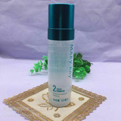 济宁市收购玫琳凯化妆品,全国范围回收玫琳凯化妆品