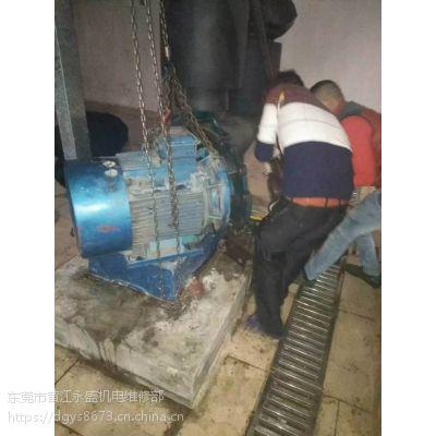 深圳水泵维修、深圳水泵电机维修
