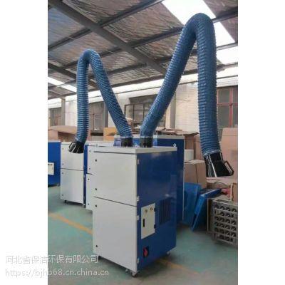 光等离子净化器 除尘器生产厂家