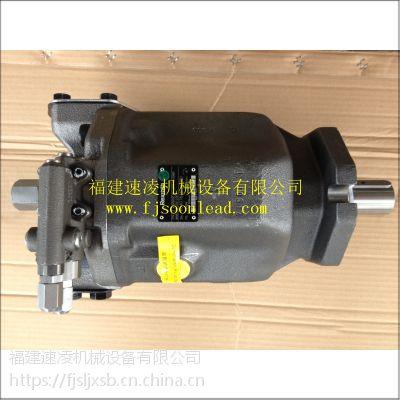 A10VSO100DRS 32R-VPB12N00厦门力士乐柱塞泵供货商