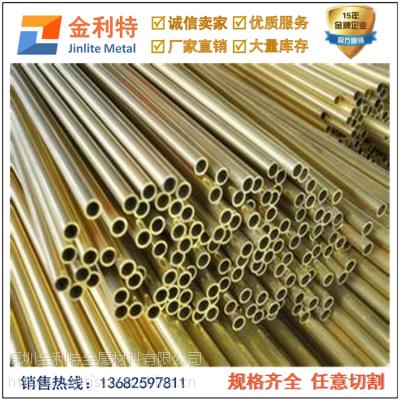 供应无铅H65黄铜管 光亮黄铜毛细管