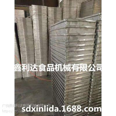 冷冻盘生产厂家_冷冻盘_鑫利达食品机械