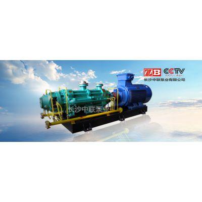 DG200-43(P)自平衡锅炉给水泵