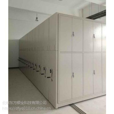 供应移动文物柜/文物密集柜移动档案柜标本柜