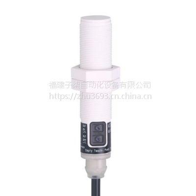 IFM, 易福门,电容式传感器 KG-3080NFAKGS2T KG5067