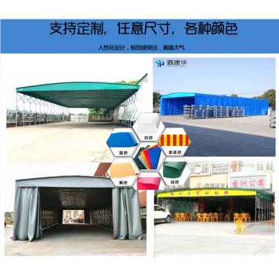 苏州雨棚厂家定做各种户外遮阳雨棚蓬 布_大型活动伸缩雨篷效果图