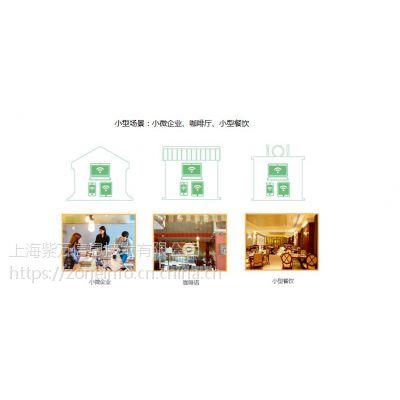 爱快(IKUAI)连锁店无线覆盖解决方案
