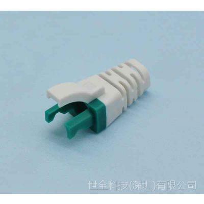 环保材质sr08-a截断式爪子护套