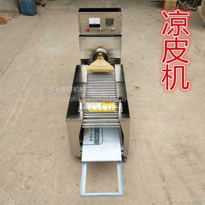 若轩供应蒸汽式凉皮机 小吃创业仿手工米皮 面皮机 数控圆形凉皮机