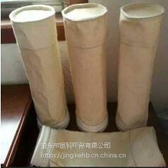 大量供应 除尘布袋 涤纶覆膜针刺毡 恒科除尘布袋专业厂家