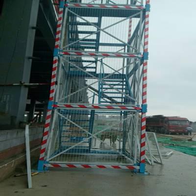 宿迁通达安全爬梯基坑安全爬梯专业厂家
