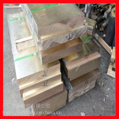 安徽现货供应H59/H62/H65黄铜排 锡青铜排 黄铜带 保质保量