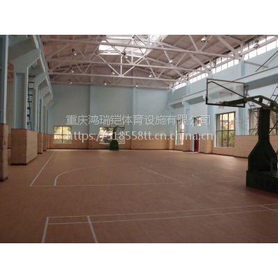 """重庆""""鸿瑞铠""""牌,篮球架HRK-2300型钢制篮球架钢化透明"""