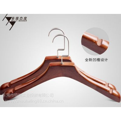 K662女装服装展示道具复古实木衣架可定制免费印logo