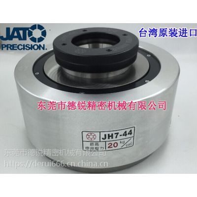 台湾朝铨JA7-44/JH7-44外夹内涨两用高速回转气动卡盘
