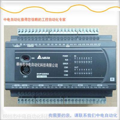 代理DELTA台达PLC可编程控制器DVP28SV11R2