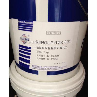 福斯重负荷锂基润滑脂TS SPRAY,FUCHS LAGERMEISTER TS重型锂基轴承润滑脂