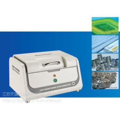 欧盟Rohs指令环保分析仪EDX1800B,天瑞仪器