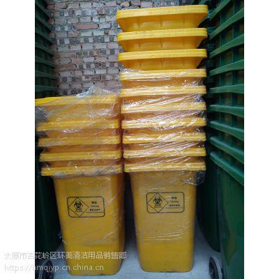 山西环保塑料240L120L100L50L垃圾桶 厂家环卫垃圾桶