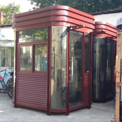 治安钢结构形象岗亭--冠邦 停车场管理人员收取停车费的工作岗亭 防风防雨物业保安亭