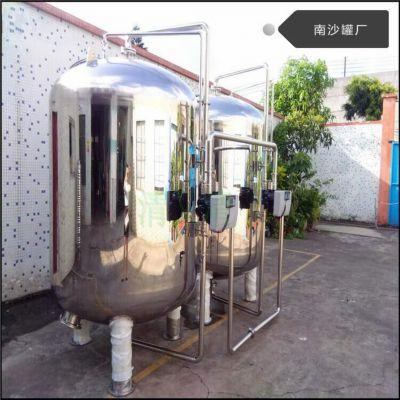 长沙市水处理工程过滤器设备桂阳县不锈钢石英砂砂滤器质量保证广旗
