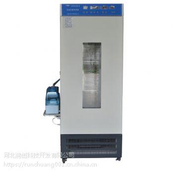 阜康霉菌培养箱mjp-150江山无菌培养箱报价江山量大从优