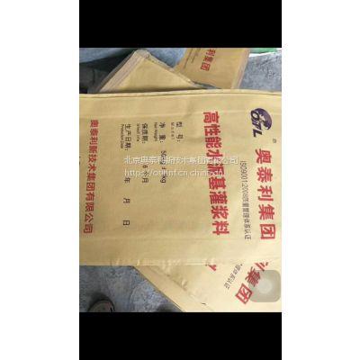河南郑州水泥基灌浆料奥泰利厂家精选系列