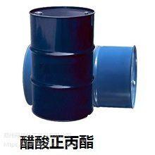 河南郑州丹凤醋酸正丙酯厂家,优级品正丙酯含量《99.99%》批发密度0.8878沸点101.6℃