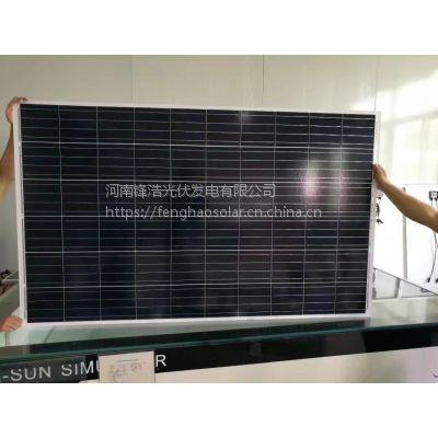 河南太阳能电池板厂家|光伏发电板厂家|太阳能发电板厂家
