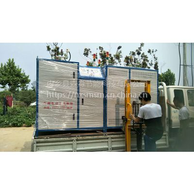 供应 蒸汽发生器 电加热锅炉 森淼SMIHZQ-036 电磁蒸汽锅炉