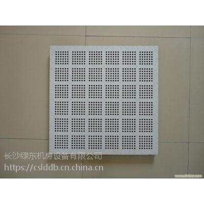 防静电地板长沙防静电地板厂家13319591261