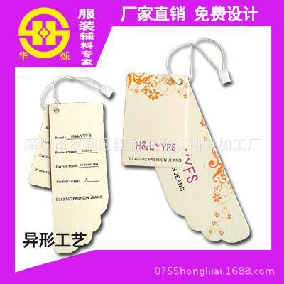 中山定制高档黑白黄异形PVC男女童装灯饰合格证服装辅料厂家直销