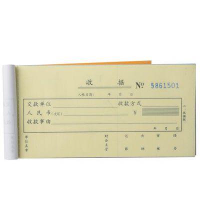 乐清访客登记表印刷厂家 理发外来客登记册定做 乐清来访人员登记本制作