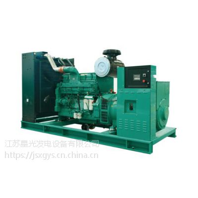 浙江学校专用柴油发电机组 备用发电机组 发电机
