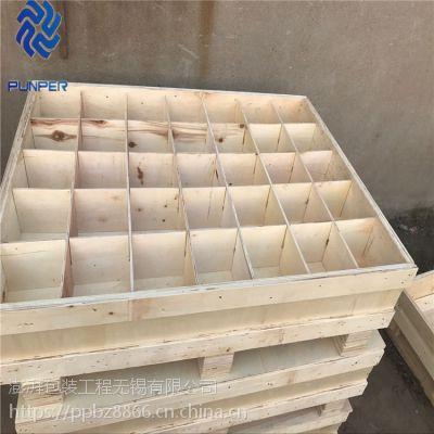 无锡澎湃加工定做出口免熏蒸胶合板包装箱 格子木箱 花格箱