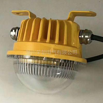 SZSW7151LED防爆泛光灯15WLED防爆照明灯
