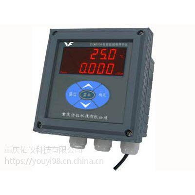 重庆佑仪水质分析多参数电导率仪污水处理检测DB-2A数码在线电导率仪快速监测